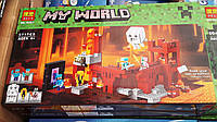 Конструктор Bela 10393 Майнкрафт Minecraft Подземная крепость 571 деталь, фото 1