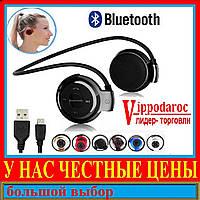 Наушники Beats Mini 503 TF для спорта и бега Bluetooth, MP3, радио