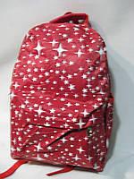 """Рюкзак школьный яркий ортопед размер 45*28 см (2 цвета) Серии """"SELFIE"""" купить оптом в Одессе на 7 км"""