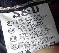 Джинсовые брюки для мальчиков  оптом,S&D ,4-12 лет., арт. DT-1008, фото 10
