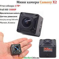 Мини камера Camsoy X2, фото 1