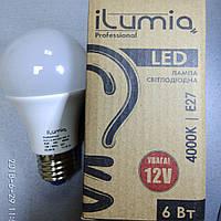 Светодиодная лампа Ilumia низковольтная 6Вт, 12В, Цоколь Е27, 4000К (нейтральный белый), 600Лм