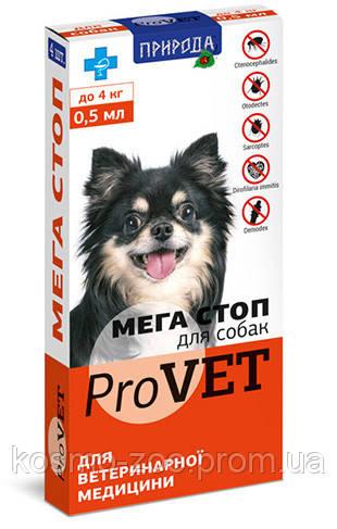 Капли на холку от паразитов ProVET Мега Стоп для собак весом до 4 кг ( 4пипетки в уп.)