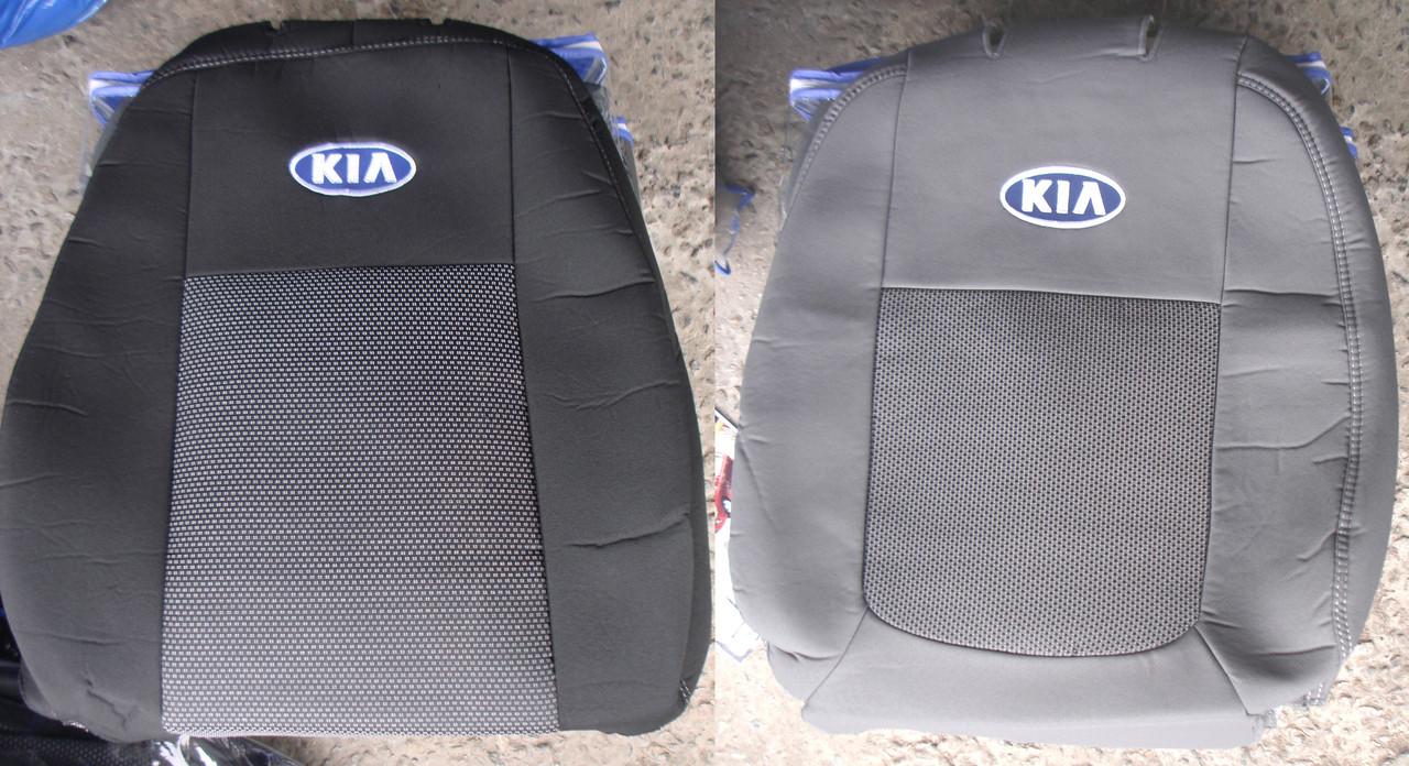 Авточехлы Kia Soul с 2008 автомобильные модельные чехлы на для сиденья