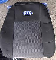 Авточехлы Kia Venga с 2009 автомобильные модельные чехлы на для сиденья сидений салона KIA КИА Venga