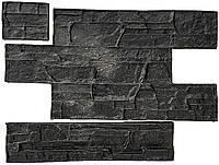 """Комплект штампов полиуретановых """"Аляска"""" для печати по бетону и штукатурке, фото 1"""