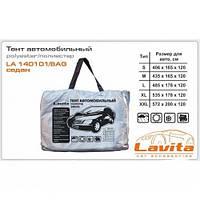Тент автомобильный полиэстер 485х178х120, сумка Lavita 140101L