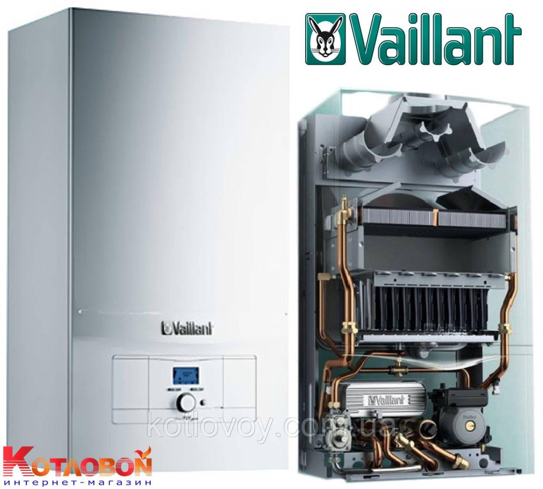 Дымоходный двухконтурный газовый котел Vaillant atmoTEC pro