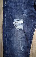 Джинсовые брюки для мальчиков  оптом,S&D ,4-12 лет., арт. DT-1009, фото 3