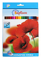"Карандаши цветные 18 цв. ""Барвинок"" Цветы / Фауна ш.к.4820071014838"