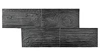 """Штамп полиуретановый """"Доска"""" для создания декоративного бетона, фото 1"""