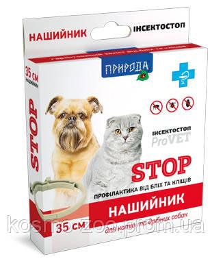 Ошейник от блох и клещей Инсектостоп Provet Stop для собак и котов, 35 см