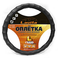 Чехол на руль ПВХ Lavita  LA 26-2117-1-L