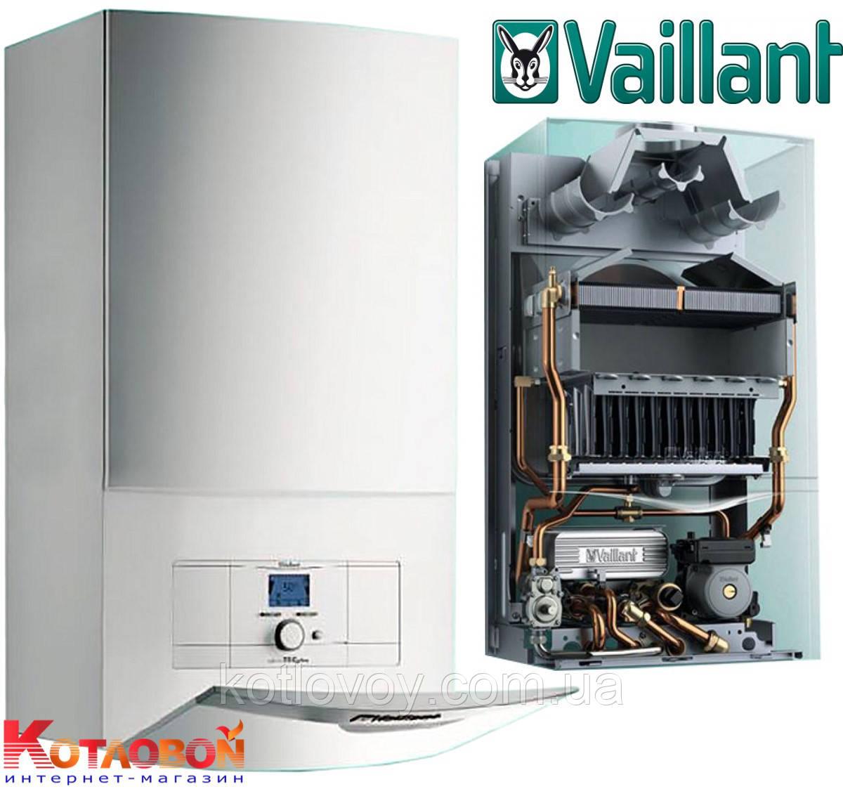 Дымоходный двухконтурный газовый котел Vaillant atmoTEC plus