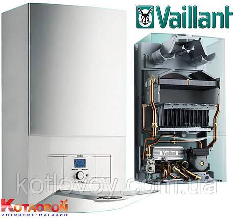 Дымоходный двухконтурный газовый котел Vaillant atmoTEC plus, фото 2