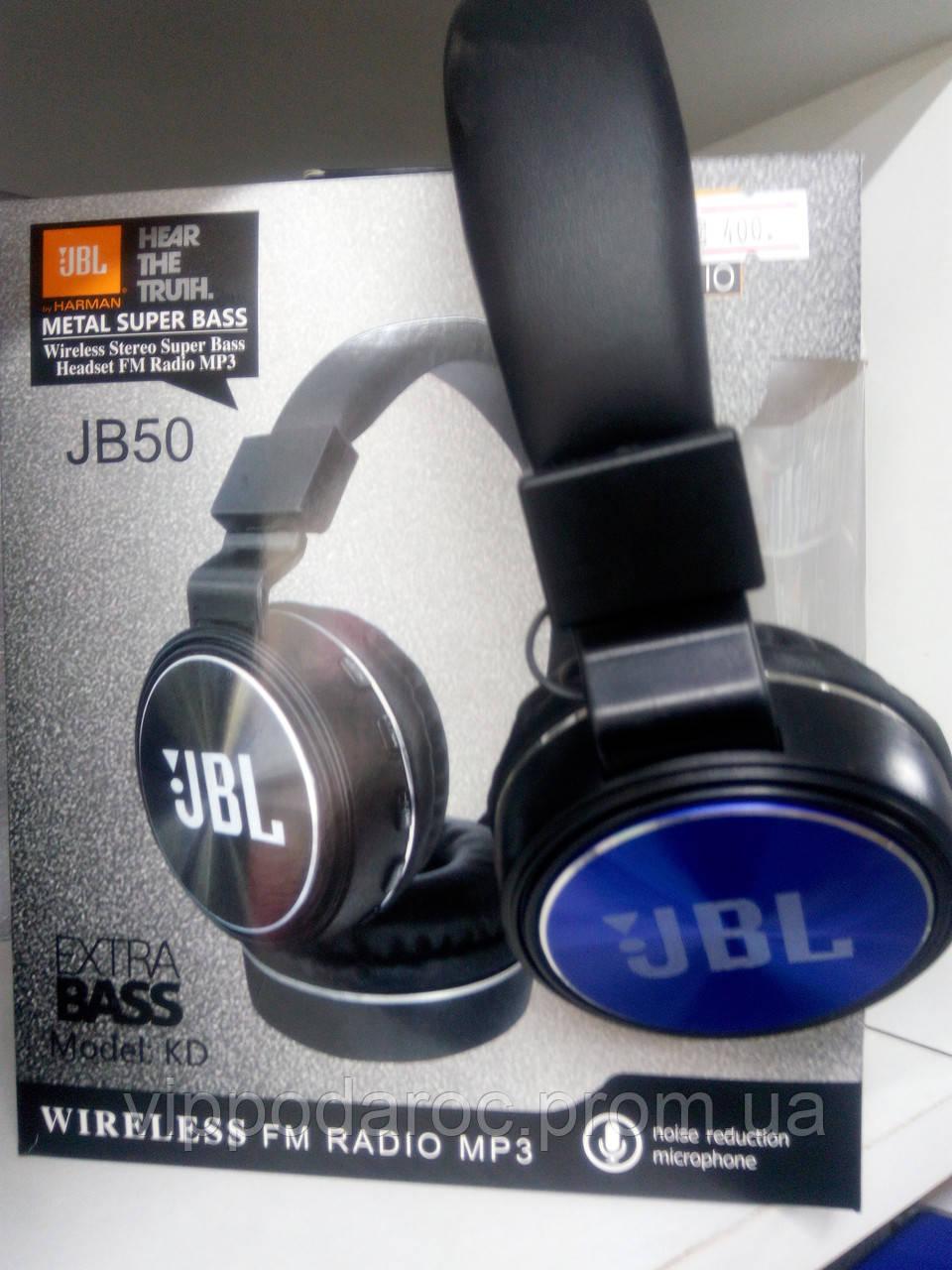 Наушники JBL JB50 bluetooth 60 Джибиель Оriginal sizeНаушники беспроводные  Блютуз наушники Bluetooth наушники dacd7e764ce54