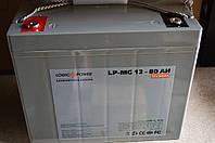 Мультигелевый аккумулятор LP MG 80Ah / 12v
