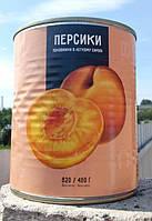 Персики половинки в сиропе 0,825г, фото 2