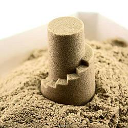 Кинетический песок ОРИГИНАЛ (907 гр) Kinetic Sand