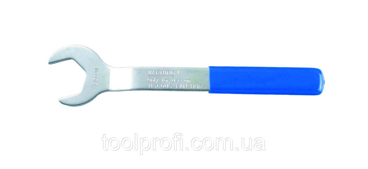 Ключ для вентилятора 36 мм