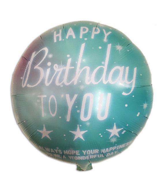 Фольгированный шар Happy birthday с гелием бирюзовый