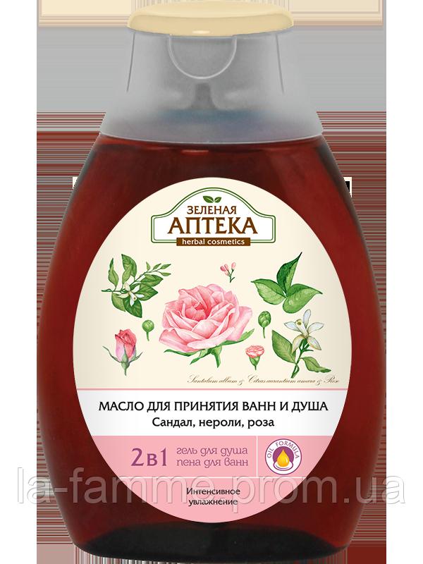 "Масло для душа и ванн ""Сандал, нероли и роза"" 250мл ""Зеленая Аптека"""