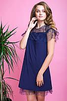 Праздничное Легкое Платье с Сеткой и Жемчугом Темно-Синее XS-XL, фото 1