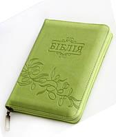 Біблія 045 zti, застібка, індекси, з оливковою гілкою  (артикул 10457_6)