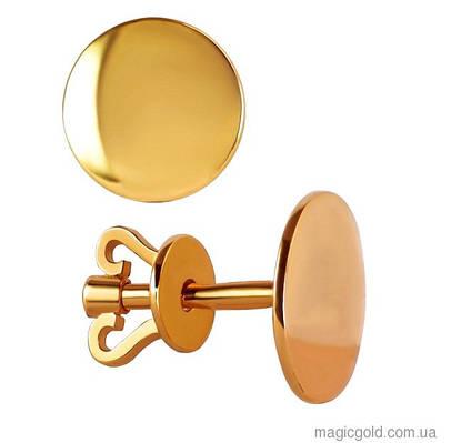 Золотые серьги гвоздики  Кнопка