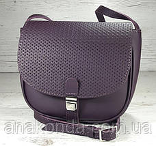 173-2 Сумка женская из натуральной кожи фиолетовая сумка кросс-боди баклажан кожаная сумка женская через плечо, фото 2