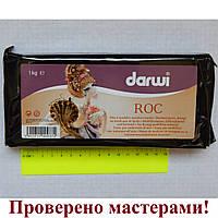 """""""Darwi-ROC"""" (Cernit Marmo) 1кг, модельная масса (самозатвердевающая глина)"""