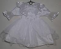 """Нарядное платье """"Снежинка""""р 3-4 года"""