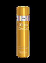 Крем-шампунь для вьющихся волос Estel Otium Wave Twist