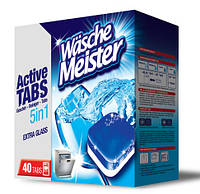 Таблетки для посудомойки Wasche Meister 40 шт.  Германия