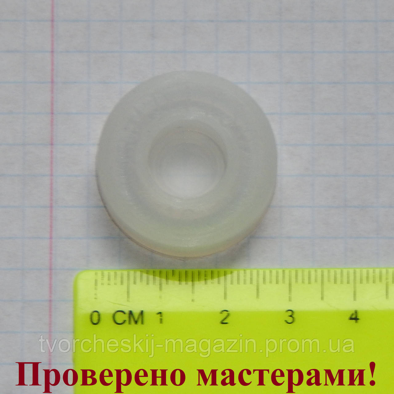 Форма для эпоксидной смолы, кольцо. Силиконовый молд для кольец 16 размера.