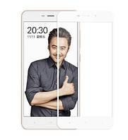 Защитное стекло 2.5D  для Xiaomi Redmi 4A Valea, фото 1