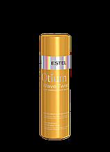 Бальзам-кондиционер для вьющихся волос Estel Otium Wave Twist