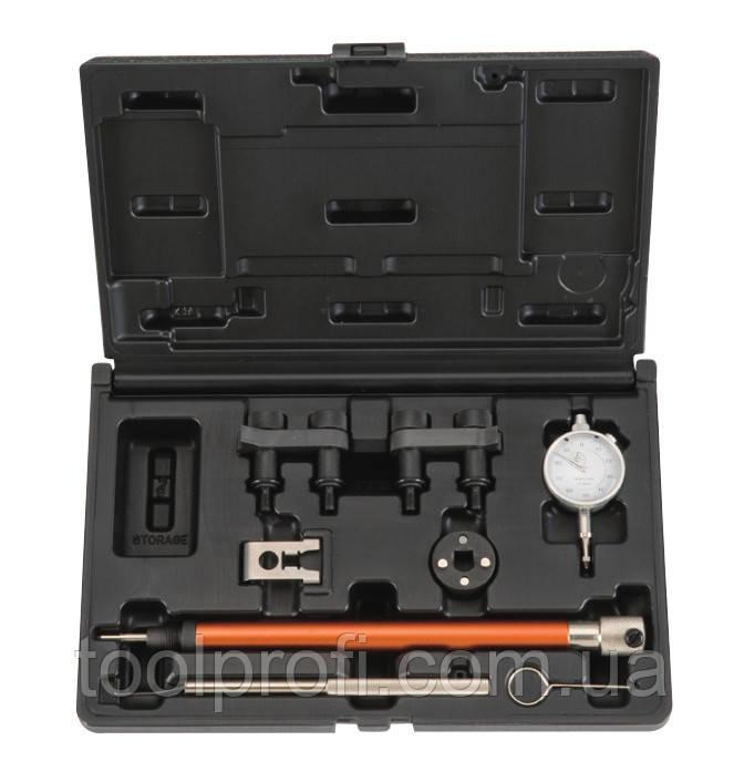 Набор приспособлений для установки ГРМ VAG (1.8/2.0 TSI & TFSI) 8 пр.
