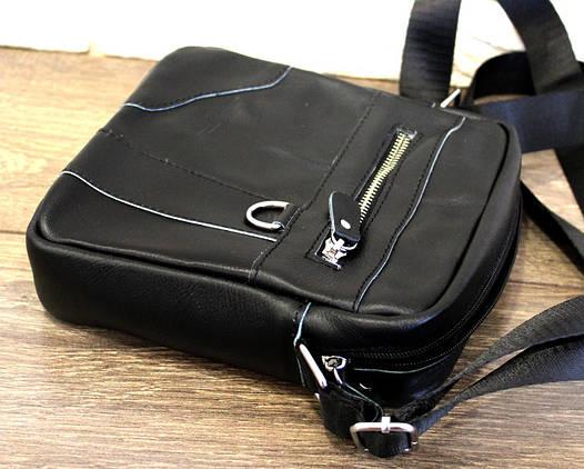 Шкіряна сумка для чоловіків через плече (С-512)  продажа 7fa03b43337d1