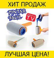 Валик для покраски стен Pintar Facil!Розница и Опт, фото 1
