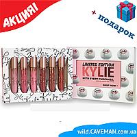Помада матовая жидкая Kylie Limited Edition набор 6 штук | 6 помад | помады Кайли | матовая помада
