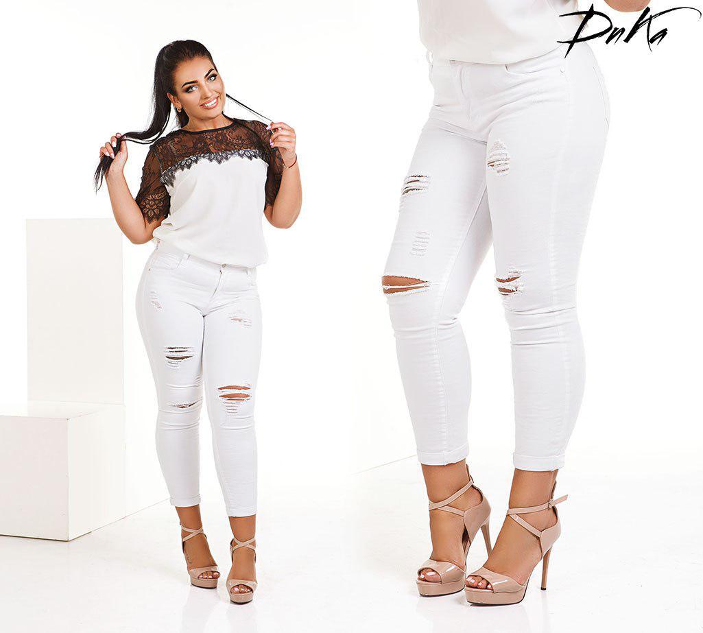 adb797b272d Женские белые джинсы больших размеров  купить с доставкой по всей ...