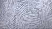 Флизелиновые обои Khroma GLASSHOUSE  Бельгия , фото 1