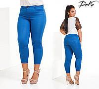 Женские джинсовые капри. Размер 46-60