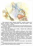 Наші улюблені казки (рожева), фото 3