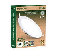 Светильнык потолочный светодиодный ENERLIGHT ORBIO 18Вт 4000К Ш.К. 4823093500600