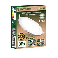 Светильнык потолочный светодиодный ENERLIGHT ORBIO 3Вт 4000К Ш.К. 4823093500630
