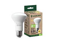 Рефректорна Лампа светодиодная ENERLIGHT R63 8Вт 3000K E27 Ш.К. 4823093500389