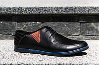 Чоловіче стильне взуття з натуральної шкіри - швидко доставимо за 1-3 дня! 5117895fa16fb