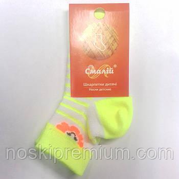 Шкарпетки дитячі х/б з сіткою Смалій, 21-23, 18В5-931, 14 розмір, 04321